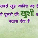 Hindi Sad Whatsapp Dp Images photo pics hd