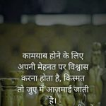 Hindi Sad Whatsapp Dp Images pictures free hd