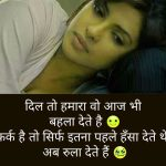Hindi Sad Whatsapp Dp Images photo hd