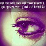 Hindi Sad Whatsapp Dp Images photo for hd