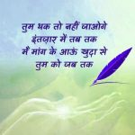 Hindi Sad Whatsapp Dp Images pictures freehd