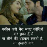 Hindi Sad Whatsapp Dp Images photo for hd download
