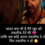 Hindi Sad Whatsapp Dp Images photo hd download