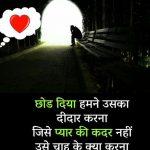 Hindi Sad Whatsapp Dp Images photo download