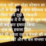 Hindi Sad Whatsapp Dp Images pictures free hd download