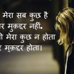 Hindi Sad Whatsapp Dp Images pics free download