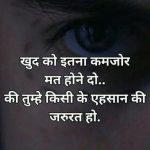 Hindi Shayari Images Pics