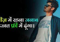 New Collection of Hindi Shayari DP Images photo download