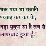 64+ Love Couple Sad Hindi Shayari Images Free Download
