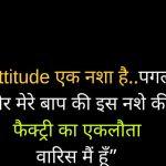 Hindi Shayari New Images wallpaper hd download