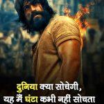 Hindi Shayari New Images attitude hd download
