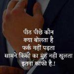 Hindi Shayari New Images romantic hd download
