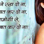 Hindi Shayari New Images bewafa pics hd download