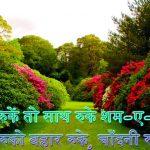 Hindi Shayari New Images nice wallpaper download