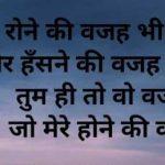 Hindi Shayari New Images hd wallpaper