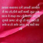 Hindi Shayari New Images hindi wallpaper hd download