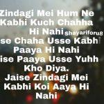 Hindi Shayari New Images best english wallpaper hd download