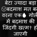 Hindi Shayari New Images hd photo