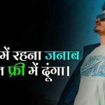 Hindi Shayari New Images pics for boyfriend hd download