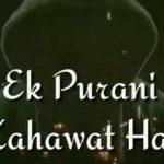 Hindi Shayari New Images pics for whatsapp hd download