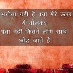 Hindi Shayari Images photo hd