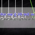 Hindi Shayari Images pics photo hd