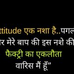 Hindi Shayari Whatsapp DP Images