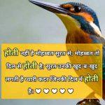 Hindi Shayari Whatsapp DP Images photo pics download