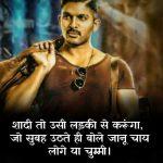 Hindi Status Whatsapp DP Profile images wallpaper free hd
