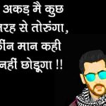 Hindi Status Whatsapp DP Profile images pictures pics hd
