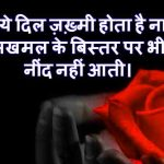 Hindi Status Whatsapp DP Profile images photo pics hd