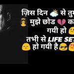 Hindi Status Whatsapp DP Profile images pics photo free hd