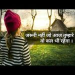 Hindi Status Whatsapp DP Profile images pictures hd