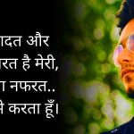 Hindi Status Whatsapp DP Profile images pictures photo hd