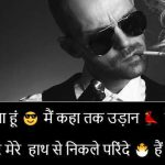 Hindi Status Whatsapp DP Profile images pics photo download