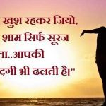 Hindi Status Whatsapp DP Profile images pictures free hd