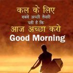 Hindi Suvichar Quotes Whatsapp DP Profile Images pictures free hd
