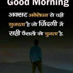 Hindi Suvichar Quotes Whatsapp DP Profile Images photo download