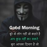 Hindi Suvichar Quotes Whatsapp DP Profile Images pictures hd