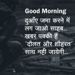 Hindi Suvichar Quotes Whatsapp DP Profile Images photo hd