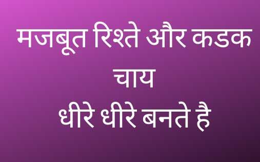 Hindi Whatsapp DP Profile Images