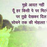 Hindi Whatsapp Dp Pics Wallpaper Download