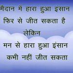 Best Hindi Whatsapp Dp pics Download