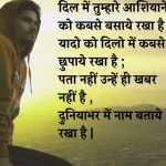 Hindi Whatsapp Dp Photo Free Download