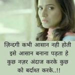 Hindi Whatsapp Dp Images Pic for FB