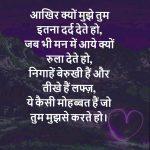New Hindi Whatsapp Dp Pics Images Download