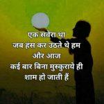 New All Free Hindi Whatsapp Dp Pics Images Download