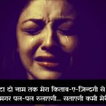 Hindi Whatsapp Dp Pics Download With Breakup girls