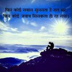 Hindi Whatsapp Dp Pics Download Free