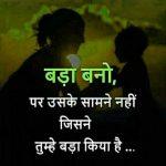 Hindi Whatsapp Dp Images Free Download